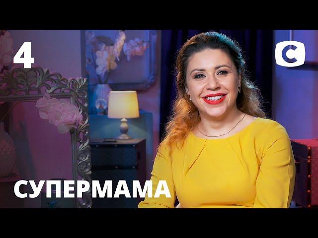 Диктатор Галя следит за чистотой, но не за дочерью – Супермама 2020 – Выпуск 4 от 09.04.2020