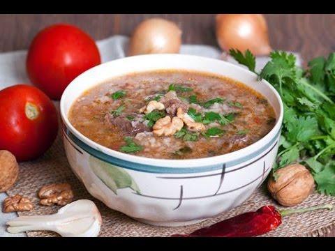 Суп харчо с грецкими орехами