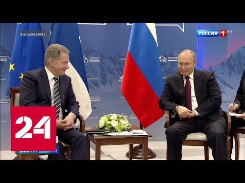 Путин: будущее России не зависит от санкций - Россия 24