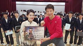 TOKYO応援宣言 世界中の人たちを国歌でおもてなし