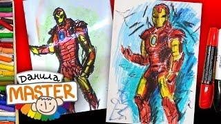 Как нарисовать Железного Человека | How to draw Iron Man  | Данила Мастер(Урок рисования для пацанов - Как правильно нарисовать Железного Человека) В общем рисуем мы Железного и..., 2016-07-13T06:58:57.000Z)