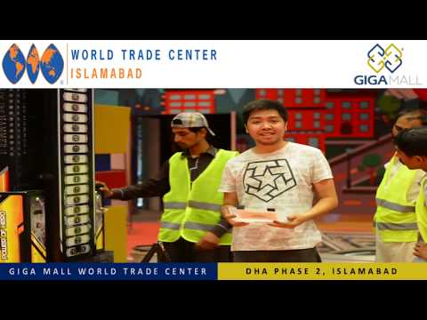 Giga Mall WTC Islamabad   Fun City   Sneak Preview   Opening on 25 June 2017