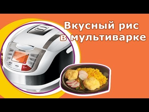 Котлеты и рис в мультиварке одновременно