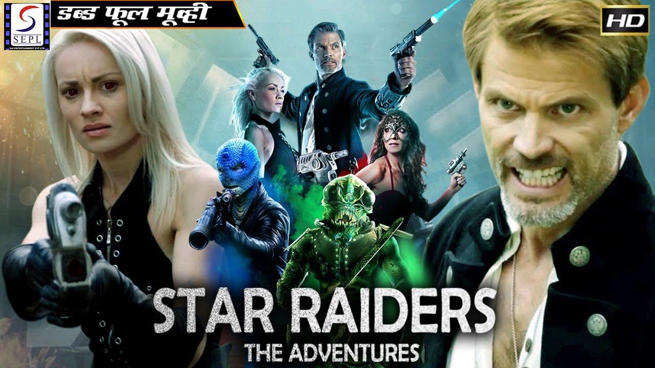 स्टार राइडर्स - STAR RAIDERS | २०२० हॉलीवुड हिंदी एक्शन डब्ड़ फ़ुल एचडी फिल्म | कैस्पर वान डायन