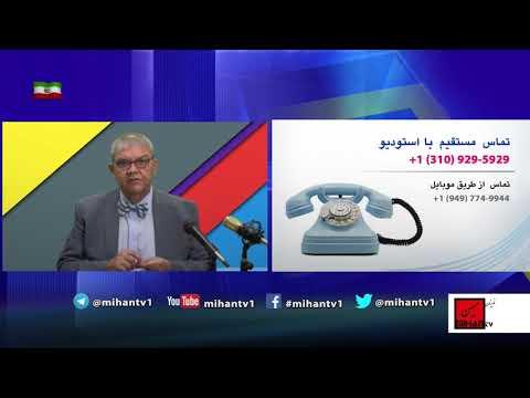 میکروفون آزاد با سعید بهبهانی برنامه سیزدهم سپتامبر 2019 انچه همه ظالمان دارند این نظام  یکجا دارد