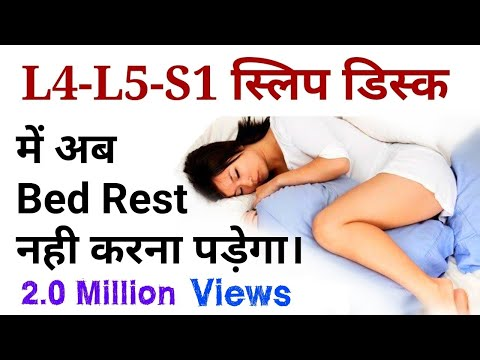 sciatica and lower back pain exercises || l4 l5 disc bulge treatment by physio dr sandeep bhardwaj