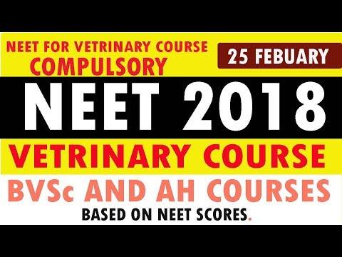 NEET 2018 LATEST NEWS HINDI | neet for vertinary course| NEET for AYUSH, veterinary courses