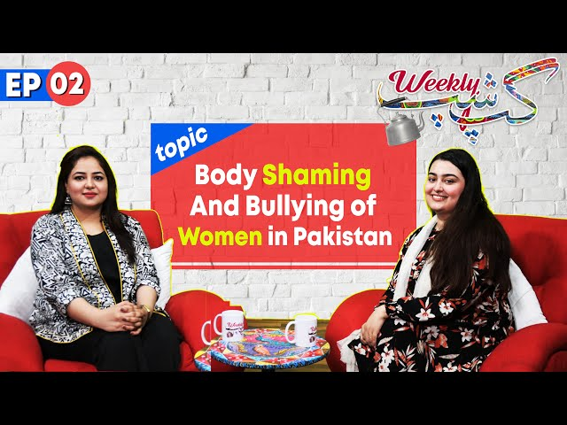 Body Shaming And Bullying Of Women In Pakistan