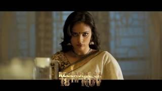 Ekkadiki Pothavu Chinnavada Trailer | Nikhil | Hebah Patel | Nandita Swetha