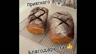 Ржаной Хлеб на Солоде