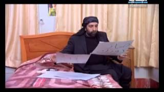 رمضان أحلى -حدود شقيقة -الحلقة 29 كاملة