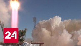 Ракета-носитель 'Союз-У' с 'Прогрессом' успешно стартовала с Байконура