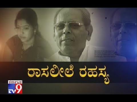 Raasaleele Rahasya: HY Meti Sex case, Victim Explains How th