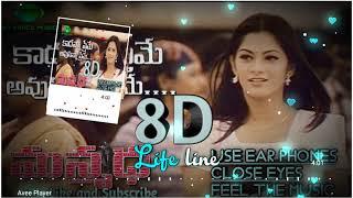 Kadanna Preme Song 8D - Simbu,Jyothika,Sindhu thulani | Manmadha movie songs | 8D PEACE MUSIC