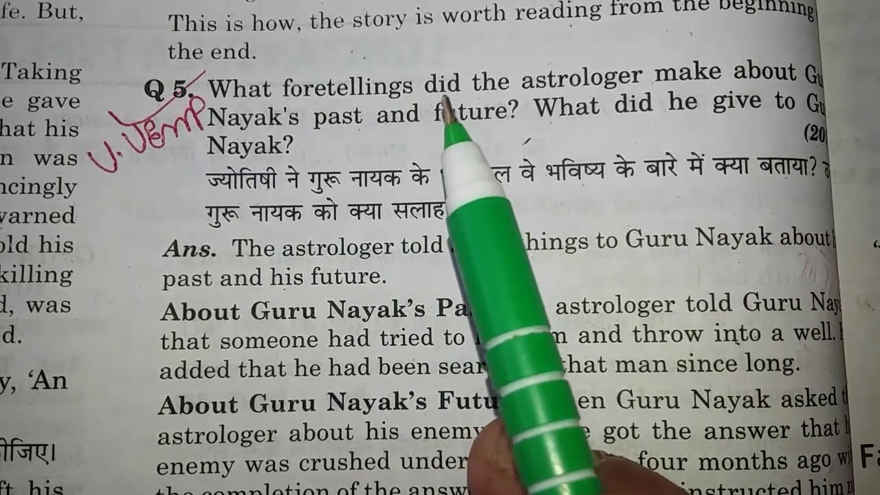 an astrologers day in hindi