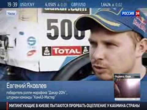 Дакар 2014 выиграл экипаж Андрея Каргинова