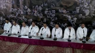 Hac Arafat Kur'an-ı Kerim Tilaveti 2016