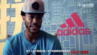 "Derrick Rose ""Year Of The Dragon"" Adidas Commercial"