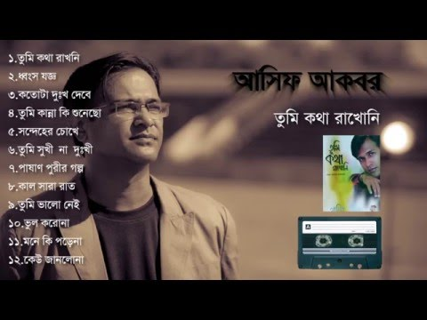 Asif Akbar | Tumi Kotha Rakhoni- (2002) | Full Album Audio Jukebox