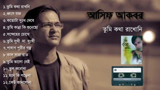 Asif Akbar | Tumi Kotha Rakhoni- (2002) | Full Album Audio Jukebox