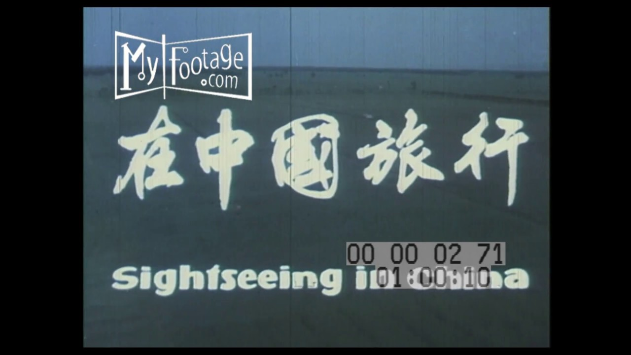 Download Sightseeing in China (1970s)