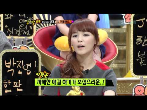 원더걸스 연애금지 해제! Wonder Girls' Sunye confesses she's in a relationship!