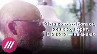 Отец Георгий Кочетков о Тихоне Шевкунове