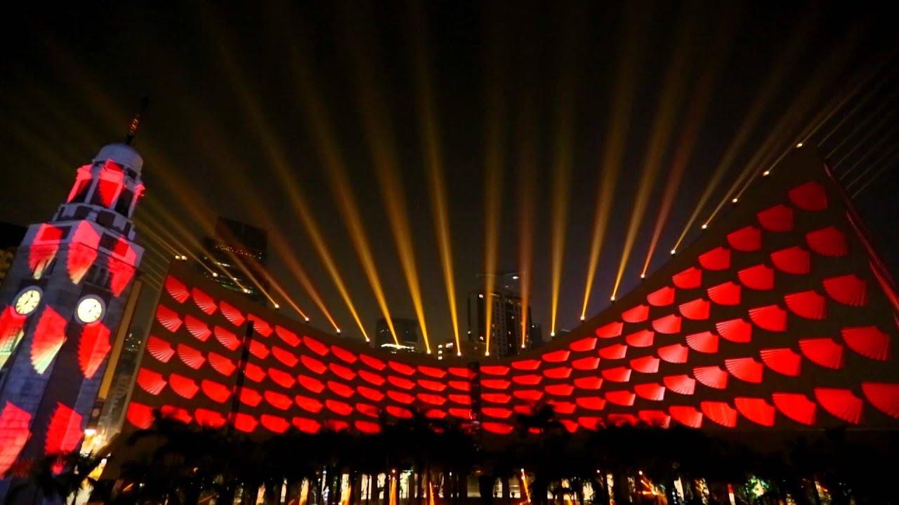3D Light Show hong kong pulse 3d light show cny 2015 - youtube