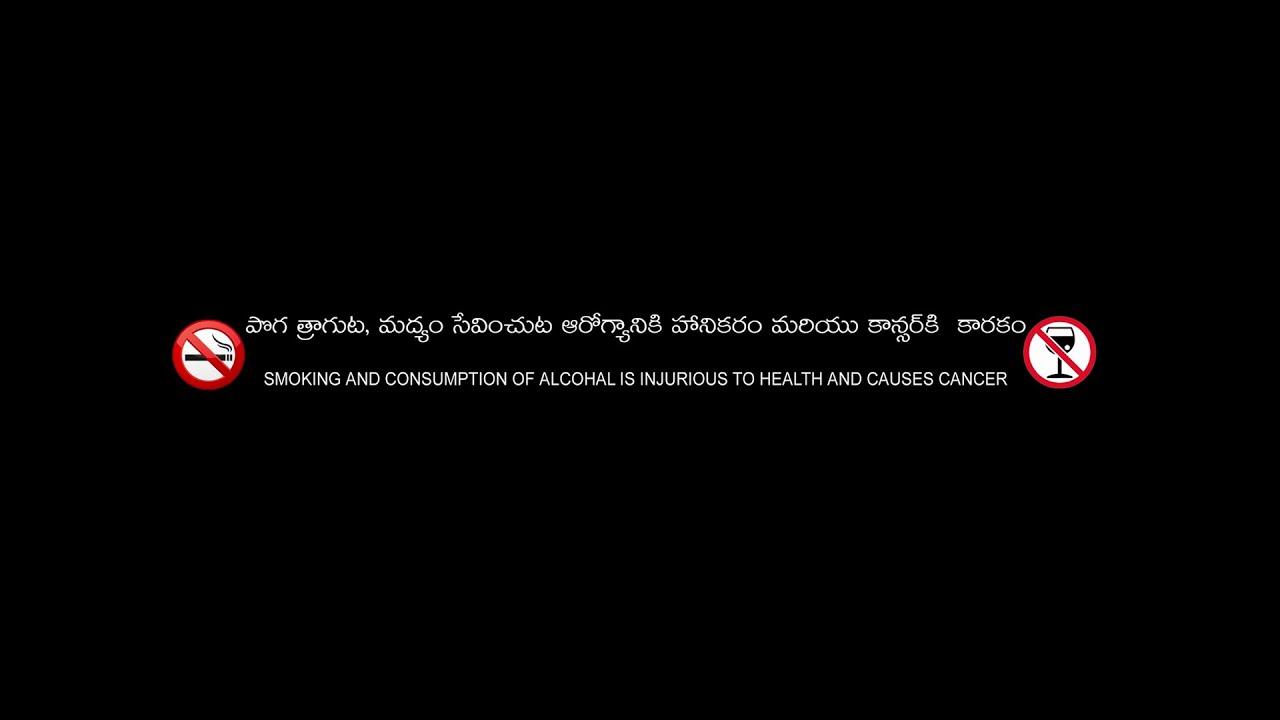 Latest Superhit Full Movie 2020 | Telugu Full Movies | New Telugu Full Movies 2020