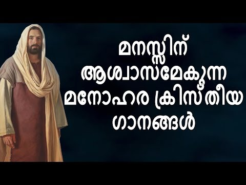 Non Stop Christian Devotional Songs | Malayalam Devotional Songs | Jino Kunnumpurath