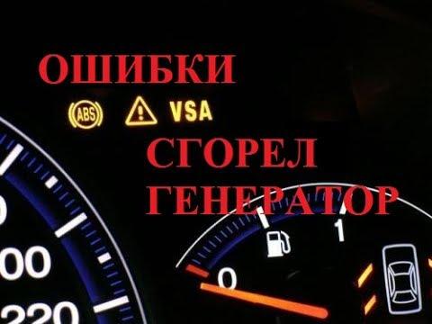 Как переводится хонда аккорд