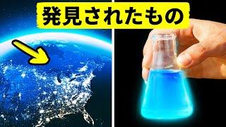 20億年眠り続けた世界最古の水