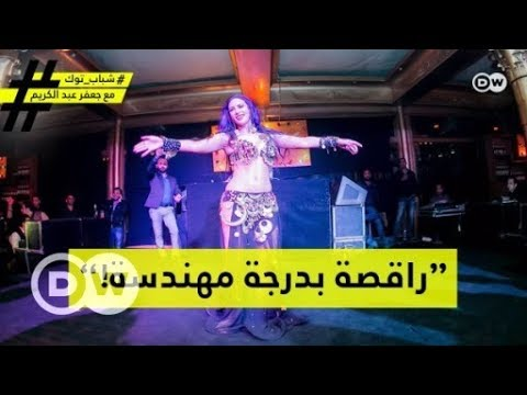 إيمي سلطان: تركت الهندسة لتصبح راقصة شرقية| شباب توك  - نشر قبل 2 ساعة