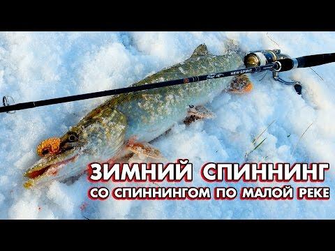 рыбалка на реке проня рязанской области