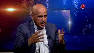انهيار الريال اليمني  المستمر | حديث المساء