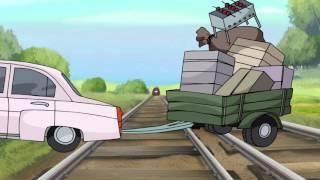 Безопасность на железной дороге  4