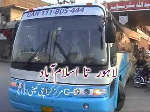 bilal travells daewoo bus service