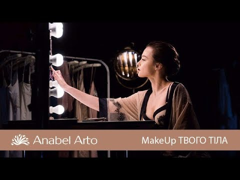 Anabel Arto - Make up твого тіла