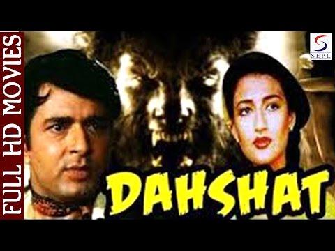 Dahshat (1981) Super Hit Bollywood Movie | दहशत | Navin Nischol, Sarika, Om Shivpuri