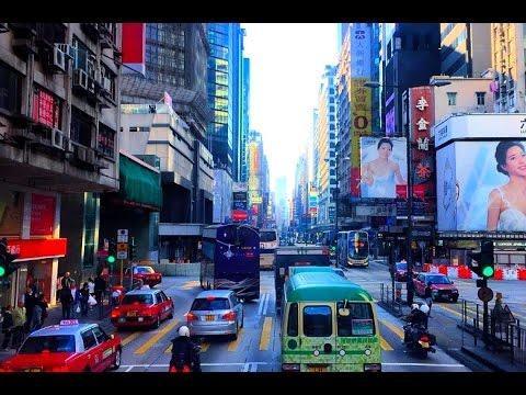 Walking on Nathan Road - Hong Kong 2017 HD