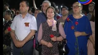 Дагестанцы присоединились к всероссийской акции «Свеча памяти»
