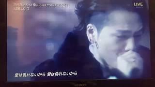 かっこよすぎる!J.S.B LOVE ベストアーティスト 2017/11/28 三代目J Soul Brothers