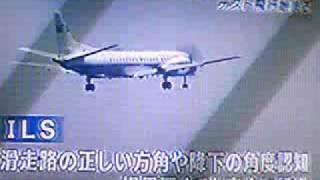 羽田空港Dランウェイ05/23  運用開始前CAB  航空局 SAAB  ローアプローチ試験飛行! thumbnail