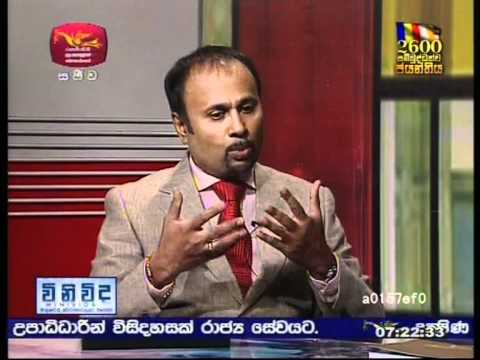 WINIVIDA Rupavahini Sri Lanka - Interview with Ambassador Udayanga Weeratunga-Part 1
