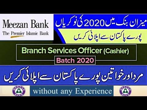 Meezan Bank Jobs Branch Services Officer (Cashier) Batch 2020 -Apply Online