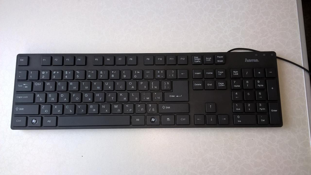 Drivers: HAMA Slimeline Keyboard