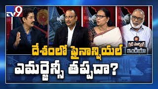 Good Morning India: Coronavirus Impact On Stock Market - Murali Krishna TV9