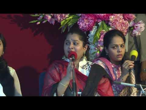 Ramkrishna Hari Mukunda Murari By Abhilasha