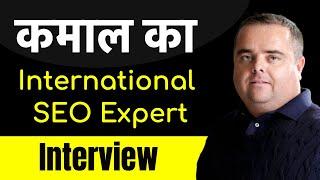 International SEO Expert - Craig Campbell Interview I Craig Campbell SEO