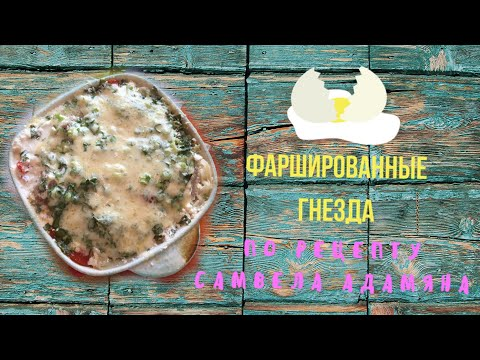 Котлеты по-киевски. Пошаговый рецепт с фото. Видео рецепт